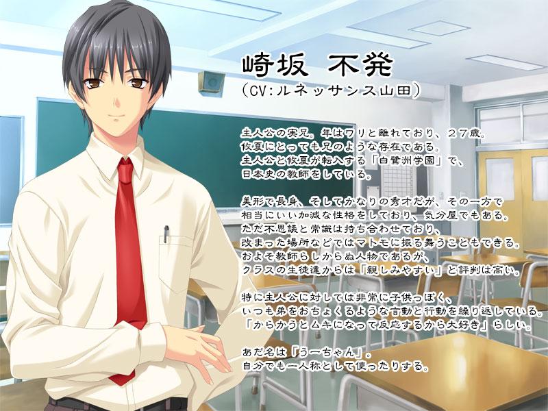 http://www.animecharactersdatabase.com/./images/2075/Uta.jpg