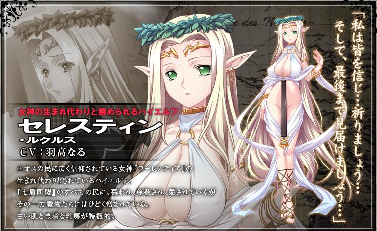 http://www.animecharactersdatabase.com/./images/2380/Seresutein.jpg