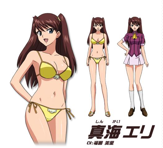http://www.animecharactersdatabase.com/./images/Aika/Eri_Shingai.png