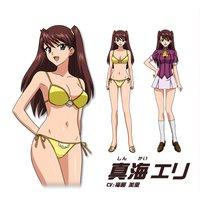 Profile Picture for Eri Shinkai