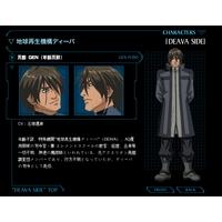 Image of Gen Fudo