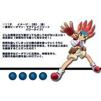 Profile Picture for Hitto Tamaga