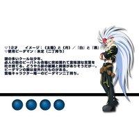 Profile Picture for Kodoh Kuraki