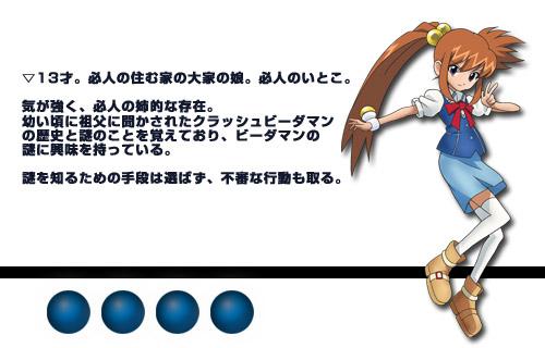 http://www.animecharactersdatabase.com/./images/Bakkyuu/Nana_Sendo.jpg