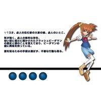 Profile Picture for Nana Sendo