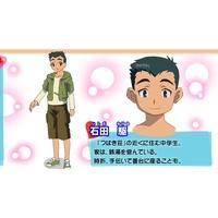 Image of Kakeru Ishida
