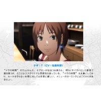 Image of Nagi