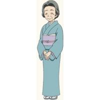 Image of Sanae Yukishiro