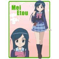Mei Etou