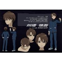 Image of Shingo Suwa