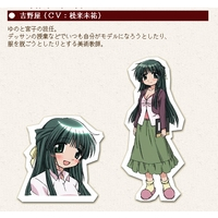 Image of Yoshinoya