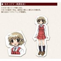 Image of Yuno