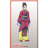 Image of Taigatei