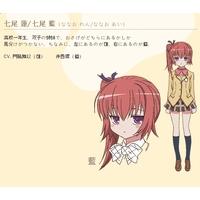 Image of Ren Nanao