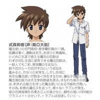 Image of Kazuki Shikimori