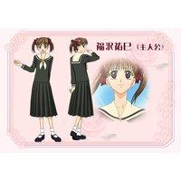 Image of Yumi Fukuzawa