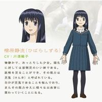 Image of Shizuru Hibara