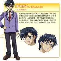 Image of Yuuto Ayase