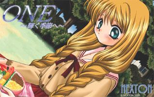 http://www.animecharactersdatabase.com/./images/ONE/Akane.jpg