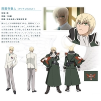 Image of Haruto Saionji
