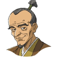Image of Masayuki Awanokami Sanada