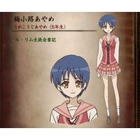 Image of Ayame Umekouji