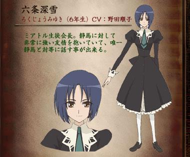 http://www.animecharactersdatabase.com/./images/Strawberrypanic/Miyuki_Rokujou.jpg