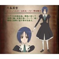 Profile Picture for Miyuki Rokujou
