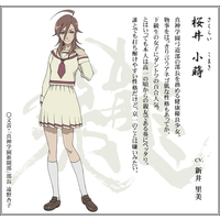 Image of Komaki Sakurai