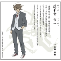 Image of Kyouichi Horaiji