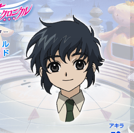 http://www.animecharactersdatabase.com/./images/Tsubasa/Akira.png