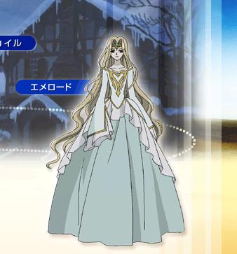 http://www.animecharactersdatabase.com/./images/Tsubasa/Emeraude.png