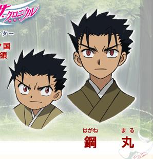 http://www.animecharactersdatabase.com/./images/Tsubasa/Haganemaru.png