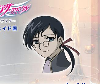 http://www.animecharactersdatabase.com/./images/Tsubasa/Kairu.png