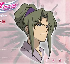 http://www.animecharactersdatabase.com/./images/Tsubasa/Kumara.png