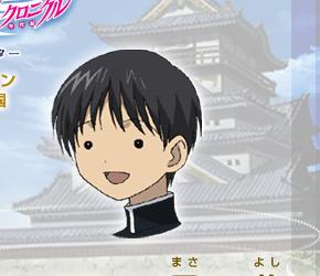 http://www.animecharactersdatabase.com/./images/Tsubasa/Masayoshi.png