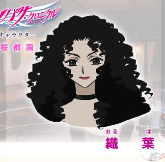 http://www.animecharactersdatabase.com/./images/Tsubasa/Oruha.png