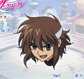 http://www.animecharactersdatabase.com/./images/Tsubasa/Ryuou.png