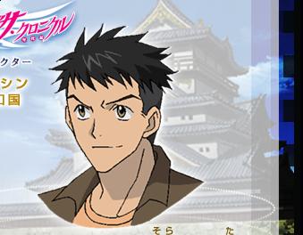http://www.animecharactersdatabase.com/./images/Tsubasa/Sorata.png