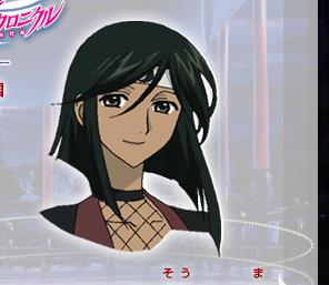 http://www.animecharactersdatabase.com/./images/Tsubasa/Souma.png