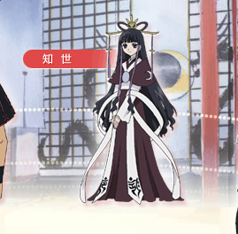 http://www.animecharactersdatabase.com/./images/Tsubasa/Tomoyo.png