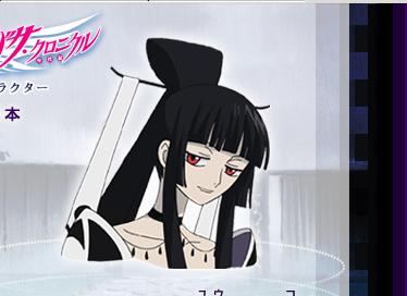 http://www.animecharactersdatabase.com/./images/Tsubasa/Yuuko.png
