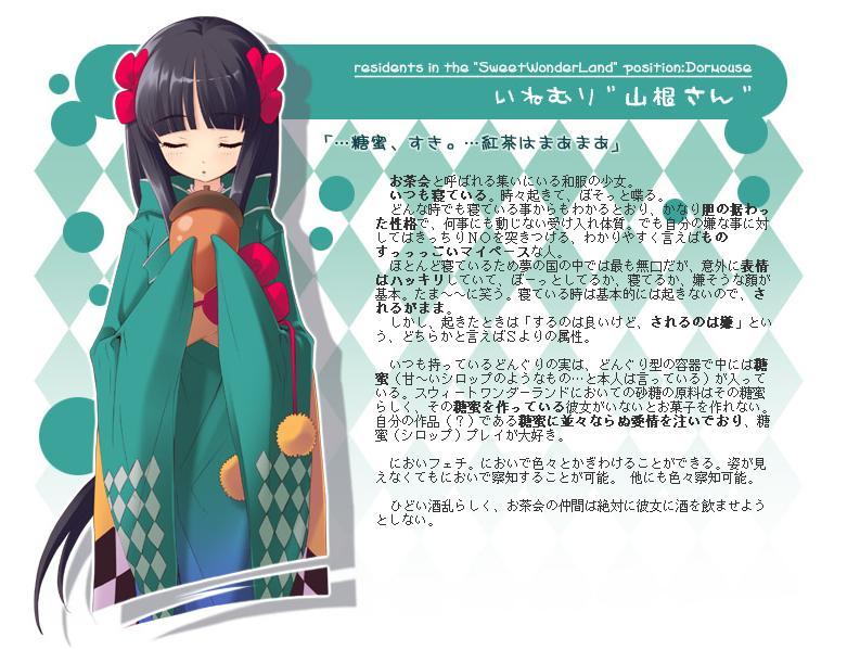http://www.animecharactersdatabase.com/./images/aliceparadie/Inemuri.jpg