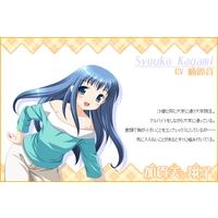 Image of Shouko Kagami