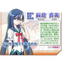 Image of Takami Asakura
