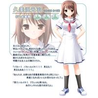 Image of Mitsuha Kumihama