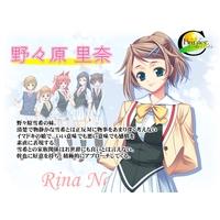 Rina Nonohara