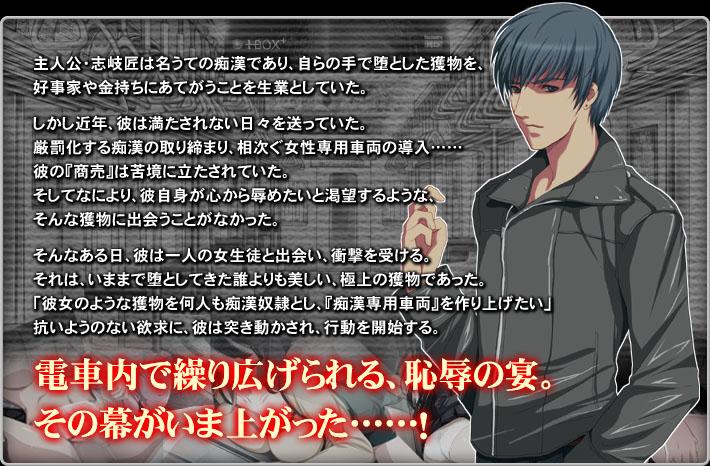 http://www.animecharactersdatabase.com/./images/chikansenyou/Takumi_Shiki.jpg