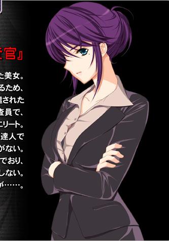 http://www.animecharactersdatabase.com/./images/chikansenyou/Tsubaki_Kirishima.png