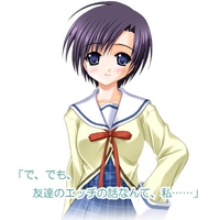 Image of Tomo-chan (Tomoko Morikawa)